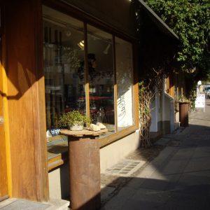 2011_september_laden-008-973x730